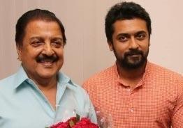 Suriya took mass title from his dad Sivakumar - details