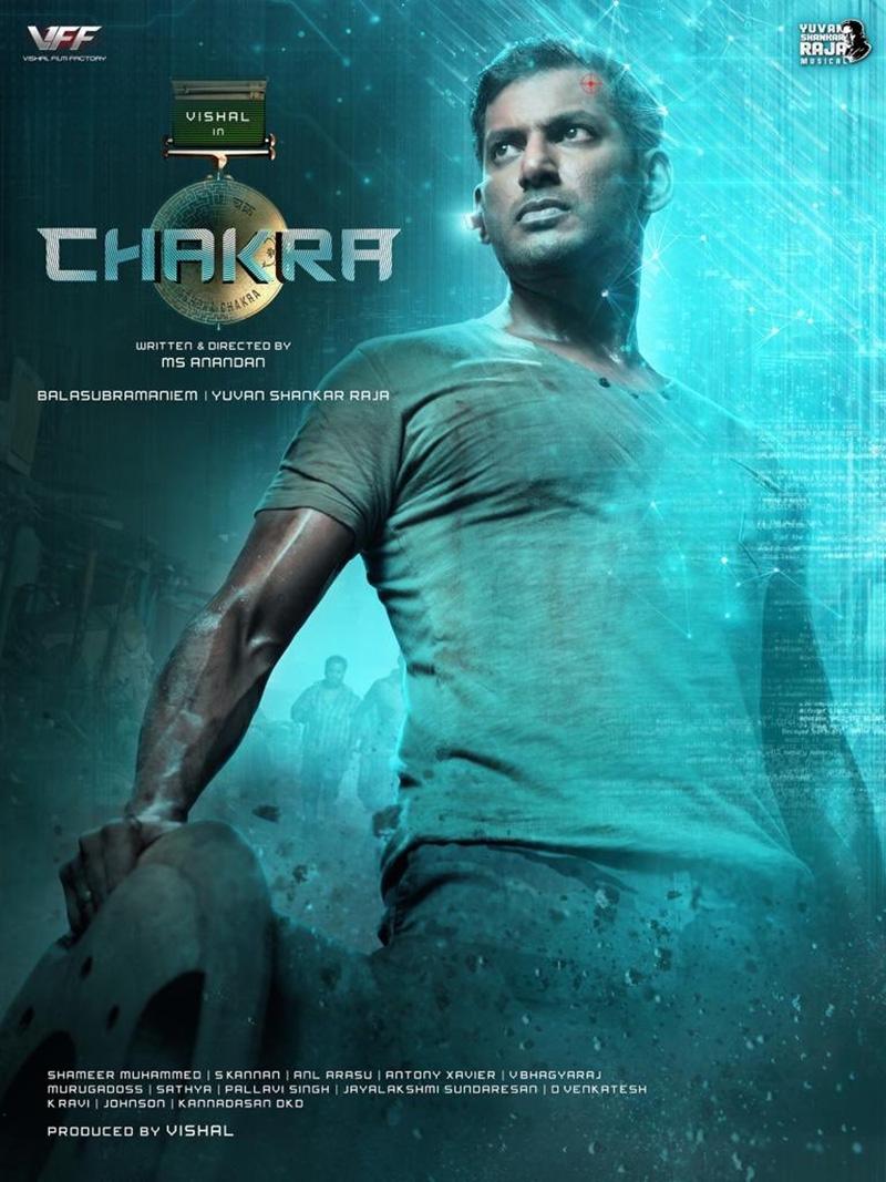 Image result for விஷால்  28வது திரைப்படத்தின் பர்ஸ்ட் லுக்!