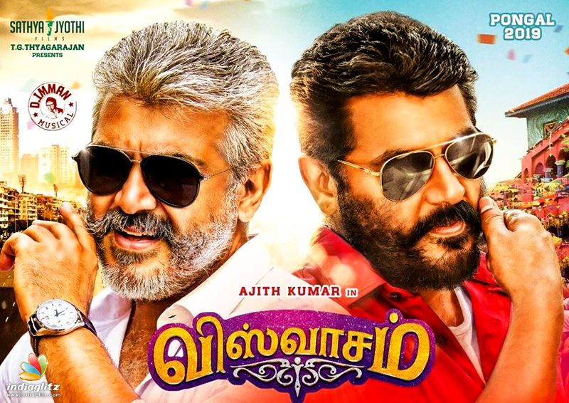Image result for viswasam film
