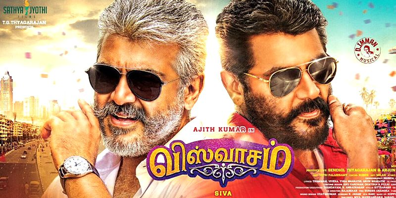 Image result for viswasam first look