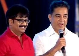 Kamal Haasan pays rich tribute to Vivek in his condelence message