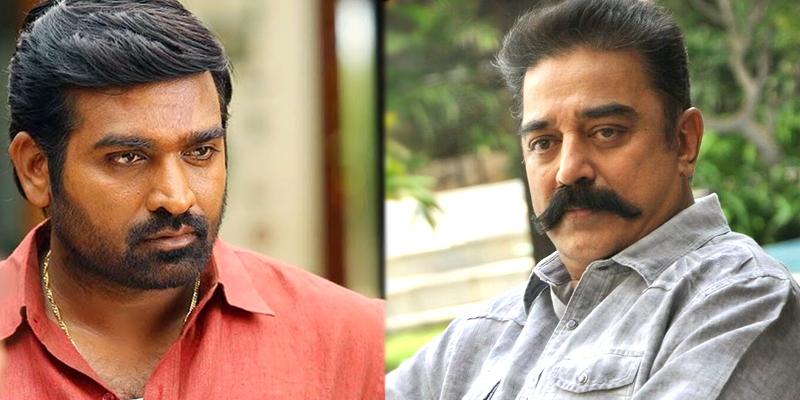 Vijay Sethupathi and Kamal Haasan joining hands for most expected ...