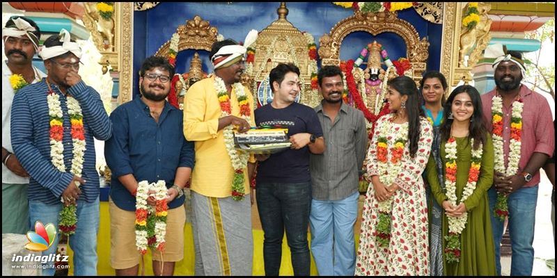 Vijay Sethupathi begins next! - Tamil News - IndiaGlitz com