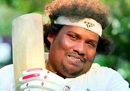 Yogi Babu stuns fans with Thala Dhoni like batting techniques - Cricket video goes viral