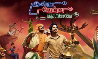 Indru Netru Naalai Music Review