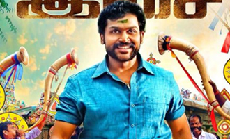 Komban Music Review
