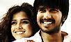 Bale Pandiya Music Review