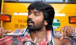Idharkuthane Aasaipattai Balakumara Music Review