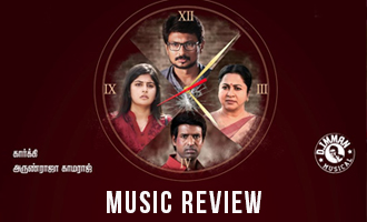 Ippadai Vellum Music Review
