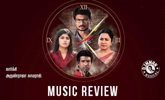 Ippadai Vellum Music Review