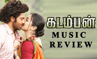 Kadamban Music Review
