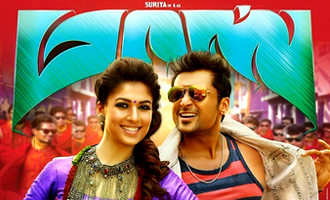 Masss aka Massu Music Review