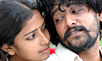 Mynaa Music Review
