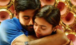 Naiyaandi Music Review