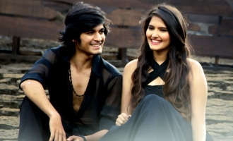 Sagaa Music Review