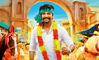 Seemaraja Music Review