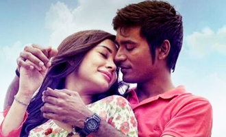 Thangamagan Music Review