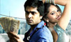 Vaanam Music Review