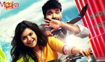 Vadacurry Music Review