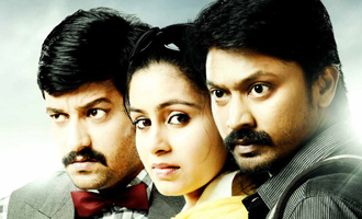 Vizhithiru Music Review