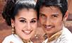 Vandhaan Vendraan Music Review