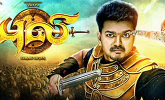 Puli Music Review