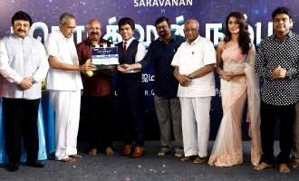Legend New Saravana Stores Brammandamai Production NO-1 Pooja