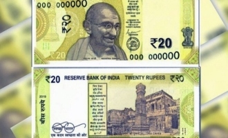 new 20 rupee note issued by Reserve Bank