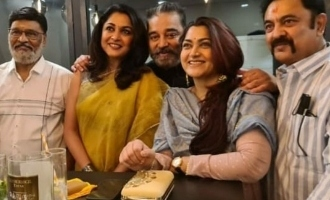 Ramya Krishnan shares photos and video of celebrations with Kamal and other 80s stars