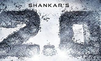 'விவேகம்', 'விஸ்வாசம்' படத்துடன் கனெக்சன் ஆகும் ரஜினியின் '2.0'