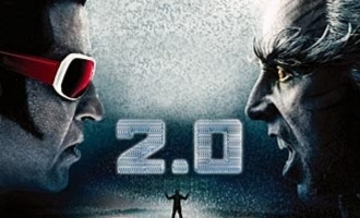 '2.0' nominated for international award