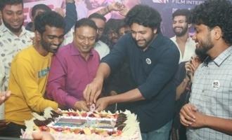 'Comali' Movie Success Party