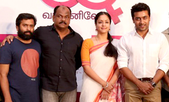 '36 Vayadhinile' Movie Success Meet