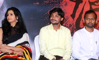 465 (Naalu Aaru Anju) Movie Press Meet