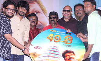 Goundamani 49 O Audio Launch