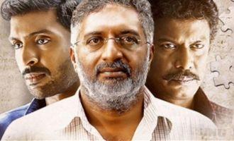 '60 Vayadhu Maaniram' Movie Press Show