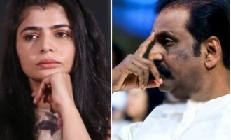 Vairamuthu Doctorate cancelled because of Chinmayi tweet