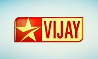 Vijay TV's clarification on Kasturi's Bigg Boss payment allegation!