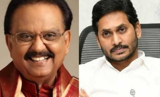 Andhra Pradesh govt announces huge honor to SP Balasubrahmanyam!