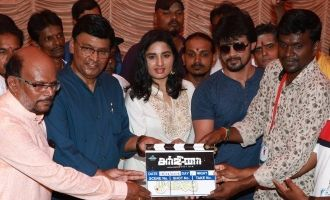 'Arjuna' Movie Pooja