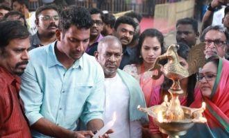 Producer Council 'Ilayaraja 75' Launch Event