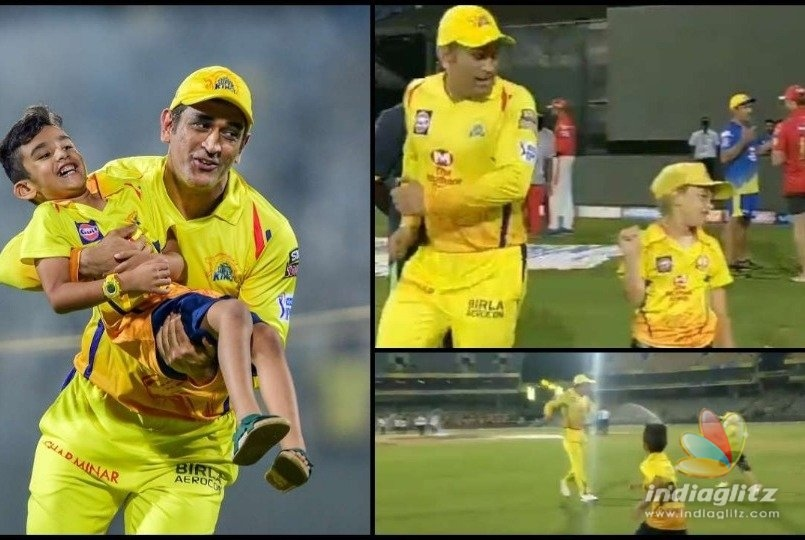 Whoa! Dhoni turns into a child and plays with teammates sons - video