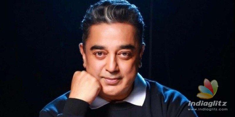 When will Bigg Boss 4 start?  Will Kamal host the show?