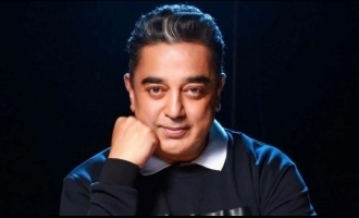 When will 'Bigg Boss 4' start?  Will Kamal host the show?