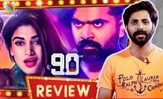 Did 90ML Meet The Expectations ? | Movie Review & Reaction