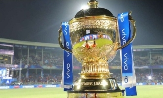 Where is IPL 2020 Important announcement about when