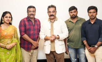'Appathava Aattaya Pottutanga' Title and First Look Released by Kamal Haasan