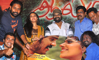 'Aalamaram' Movie Audio Launch