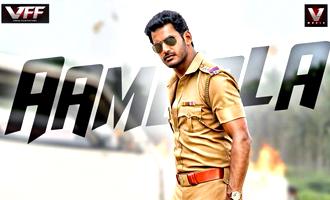 'Aambala's track list is here