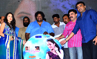 Aavi Kumar Movie Audio Launch